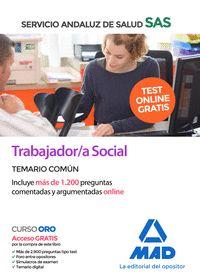 TRABAJADOR/A SOCIAL DEL SERVICIO ANDALUZ DE SALUD. TEMARIO COMÚN.