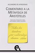 COMENTARIO A LA METAFÍSICA DE ARISTÓTELES