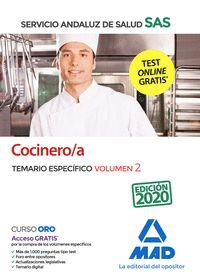 COCINERO/A DEL SERVICIO ANDALUZ DE SALUD. TEMARIO ESPECÍFICO  VOLUMEN 2.