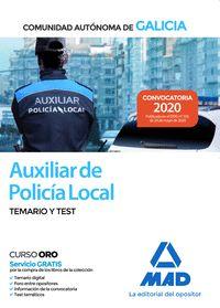 AUXILIAR DE POLICIA LOCAL DE GALICIA. TEMARIO Y TEST