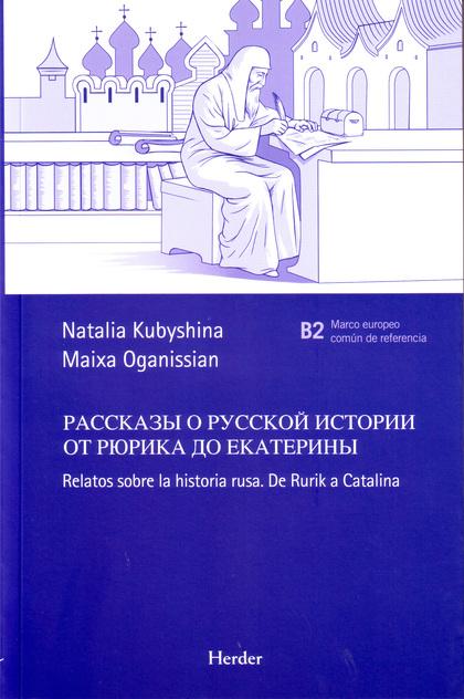 RELATOS SOBRE LA HISTORIA RUSA: DE RURIK A CATALINA