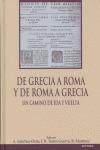 DE GRECIA A ROMA Y DE ROMA A GRECIA: UN CAMINO DE IDA Y VUELTA