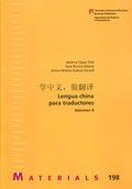 LENGUA CHINA PARA TRADUCTORES                                                   VOLUMEN II