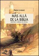 MÁS ALLÁ DE LA BIBLIA: HISTORIA ANTIGUA DE ISRAEL