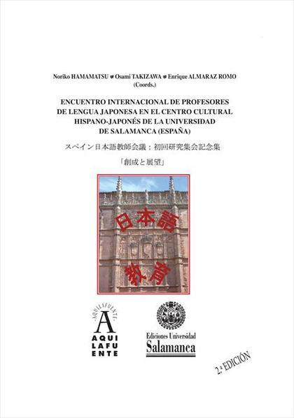 ENCUENTRO INTERNACIONAL DE PROFESORES DE LENGUA JAPONESA EN EL CENTRO CULTURAL H.