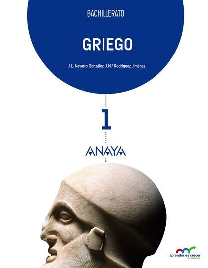 GRIEGO 1..