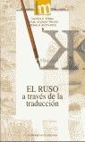 EL RUSO A TRAVÉS DE LA TRADUCCIÓN