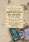 DESCRIPCION DE ESPAÑA