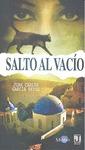 SALTO AL VACIO