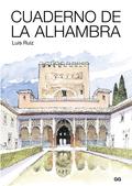 CUADERNO DE LA ALHAMBRA.