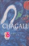CHAGALL (25 ANIVERSARIO).