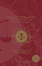 DICCIONARIO DE TÉRMINOS JURÍDICOS. INGLÉS-ESPAÑOL, SPANISH-ENGLISH.