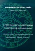 INTERDISCIPLINARIEDAD Y LA TRANSDISCIPLINARIEDAD EN LA ORGANIZACIÓN DEL CONOCIMIENTO CIENTÍFICO