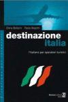 DESTINAZIONE ITALIA STUDENTE