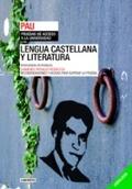 LENGUA CASTELLANA Y LITERATURA, PRUEBAS DE ACCESO A LA UNIVERSIDAD (PAU), UNIVERSIDADES DE ANDA