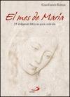 EL MES DE MARÍA : 31 IMÁGENES BÍBLICAS PARA CADA DÍA