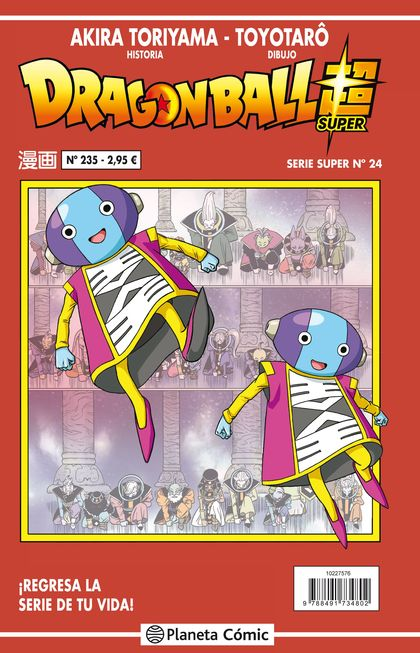 DRAGON BALL SERIE ROJA Nº 235 (VOL5).