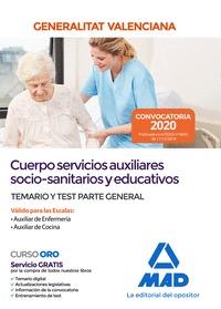 CUERPO SERVICIOS AUXILIARES SOCIO-SANITARIOS Y EDUCATIVOS DE LA ADMINISTRACIÓN D