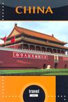CHINA. EDICION 2010