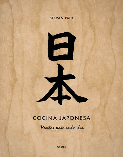 COCINA JAPONESA. RECETAS PARA CADA DÍA