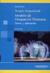TERAPIA OCUPACIONAL, MODELO DE OCUPACIÓN HUMANA