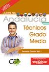 TEMARIO COMÚN VOL. I. OPOSICIONES TÉCNICOS GRADO MEDIO JUNTA DE ANDALUCÍA.