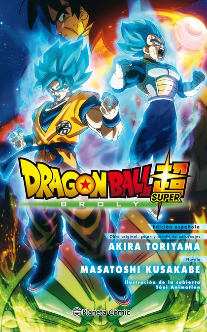 DRAGON BALL BROLY (LA NOVELA).