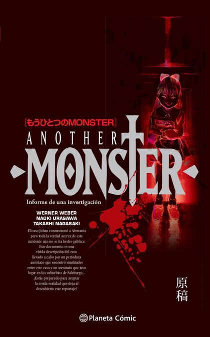 MONSTER: ANOTHER MONSTER.