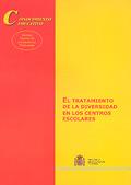 EL TRATAMIENTO DE LA DIVERSIDAD EN LOS CENTROS ESCOLARES
