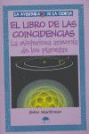 EL LIBRO DE LAS COINCIDENCIAS: LA MISTERIOSA ARMONÍA DE LOS PLANETAS