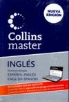 MASTER INGLES-ESPAÑOL (ED.2008).