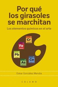 POR QUÉ LOS GIRASOLES SE MARCHITAN