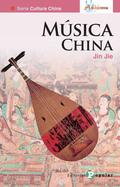 MÚSICA CHINA.