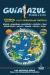CHINA ESENCIAL, LAS DIEZ CIUDADES MÁS TURÍSTICAS
