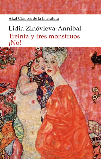 TREINTA Y TRES MONSTRUOS ­NO!