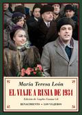 EL VIAJE A RUSIA DE 1934                                                        Y OTROS RECUERD