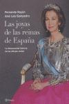 LAS JOYAS DE LAS REINAS DE ESPAÑA
