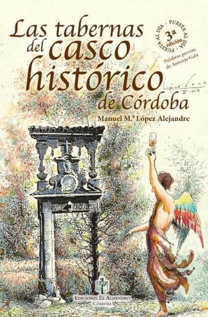 LAS TABERNAS DEL CASCO HISTÓRICO DE CÓRDOBA