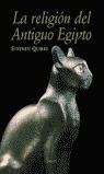 La religión del antiguo Egipto