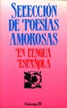 SELECCION POESIAS AMOROSAS
