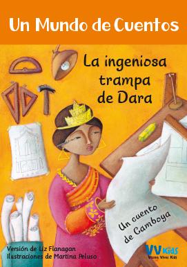 LA INGENIOSA TRAMPA DE DARA (VVKIDS).