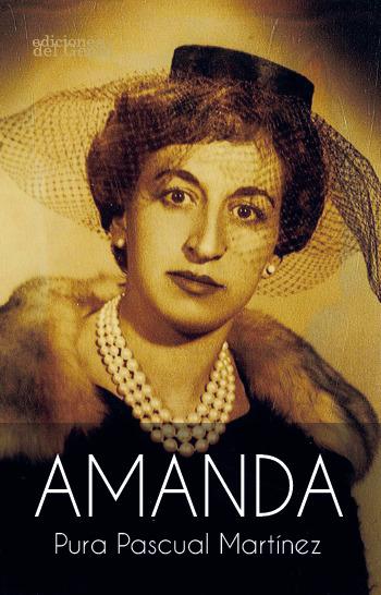AMANDA.