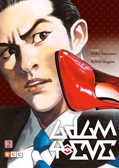 ADAM Y EVE 02