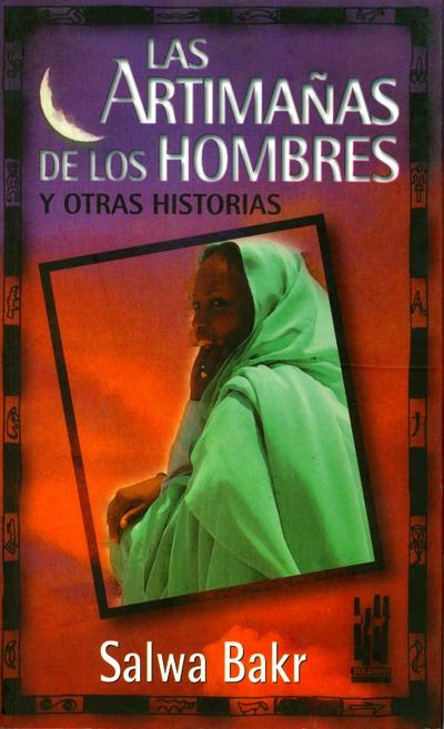 LAS ARTIMAÑAS DE LOS HOMBRES.