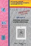 METODO GESTUAL LECTOESCRITURA. LECTURAS 2  **105-PROMOLIBRO**.