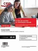 PACK LIBROS AUXILIAR JUNTA DE COMUNIDADES DE CASTILLA LA MANCHA