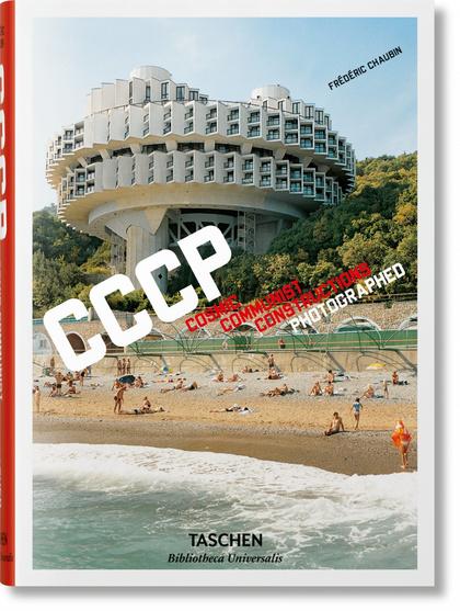 CHAUBIN CCCP.