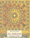 AL-HIKAM PLS-152
