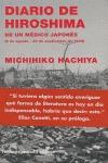 DIARIO DE HIROSHIMA: CUADERNO DE UN MÉDICO JAPONÉS (6 DE AGOSTO-30 DE