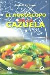 EL HORÓSCOPO EN LA CAZUELA